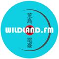 WildLand 荒岛电台